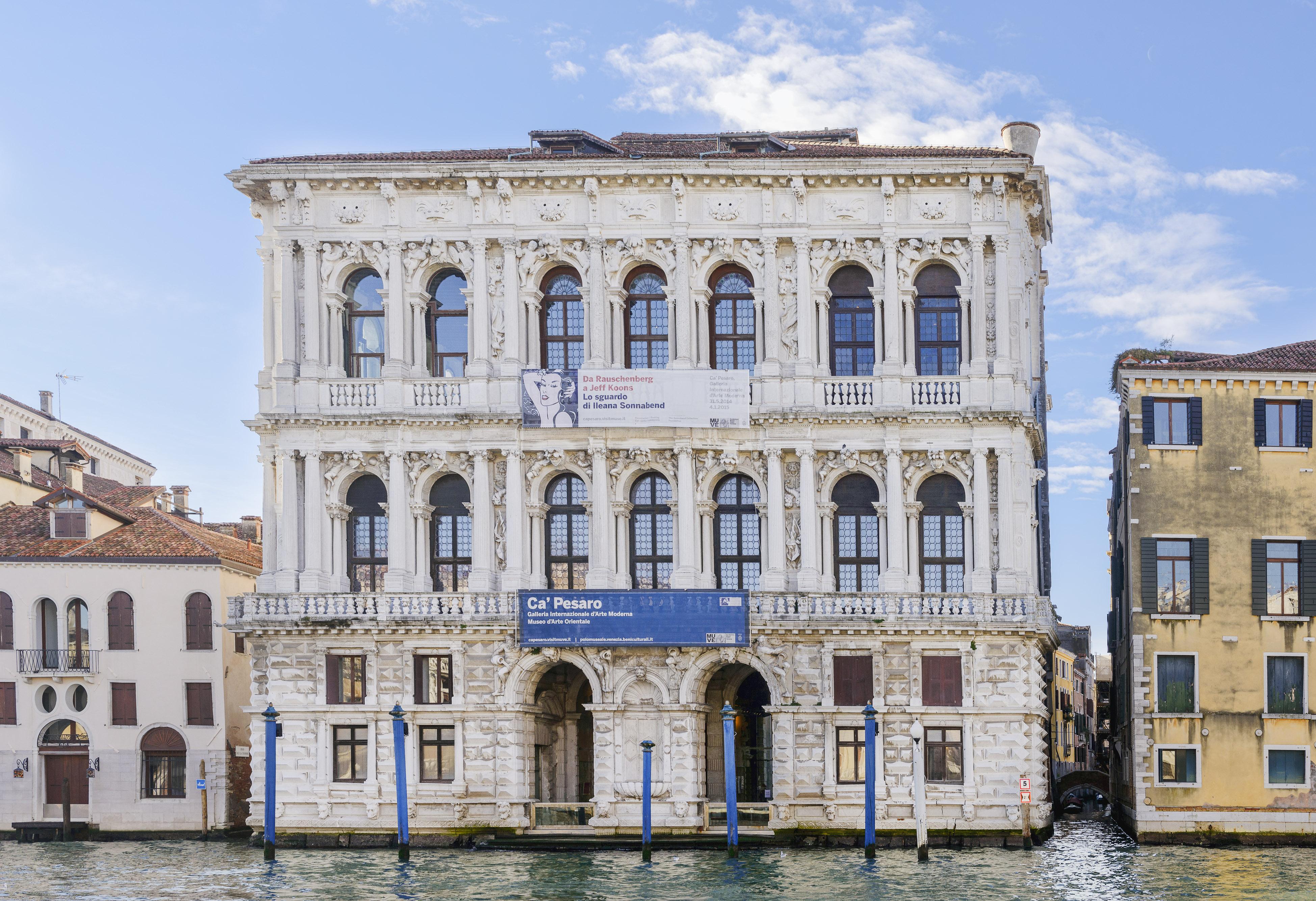 Ca' Pesaro – Galleria Internazionale di Arte Moderna - esterno facciata