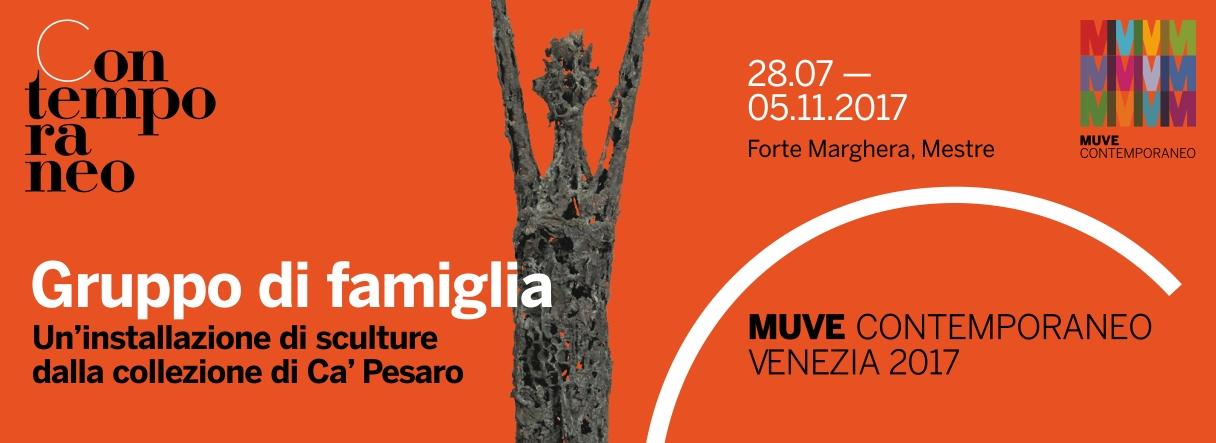 Gruppo di famiglia Installazione di sculture dalle collezioni di Ca' Pesaro Forte Marghera 28 luglio - 5 novembre 2017 scarica invito